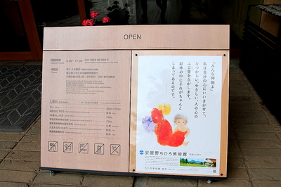 chihiro-3-1.JPG