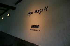sujiguro-1.jpg